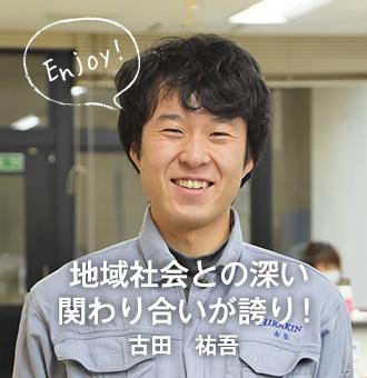 r_furuta
