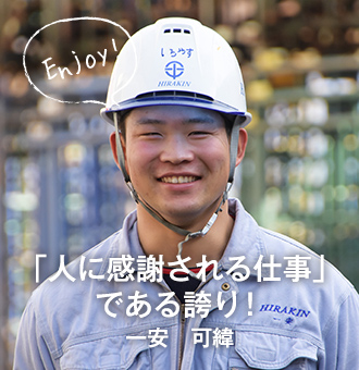 r_ichiyasu