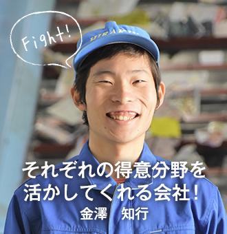 r_kanazawa