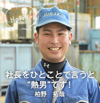 r_kashino