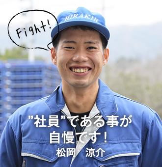 r_matsuoka
