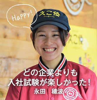 r_nagata