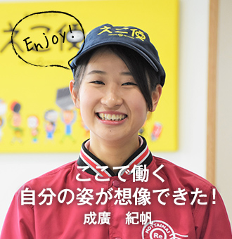 r_narihiro