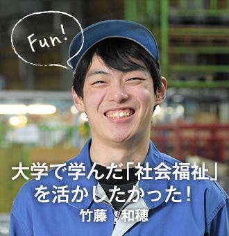 r_taketo