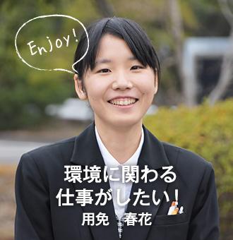 r_yomen