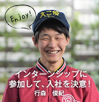 r_yukimori