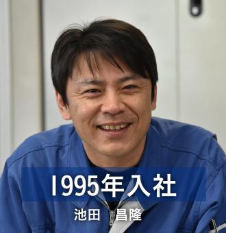 s_shiojiri