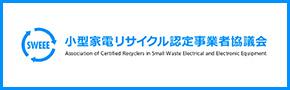 banner_keizai